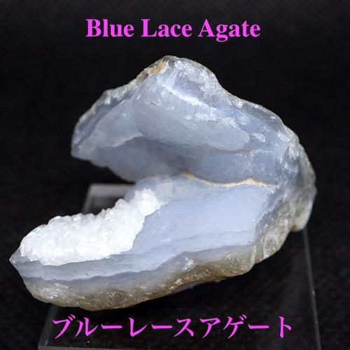 ブルーレースアゲート アフリカ産 27,4g BLA040 鉱物 天然石 原石 パワーストーン