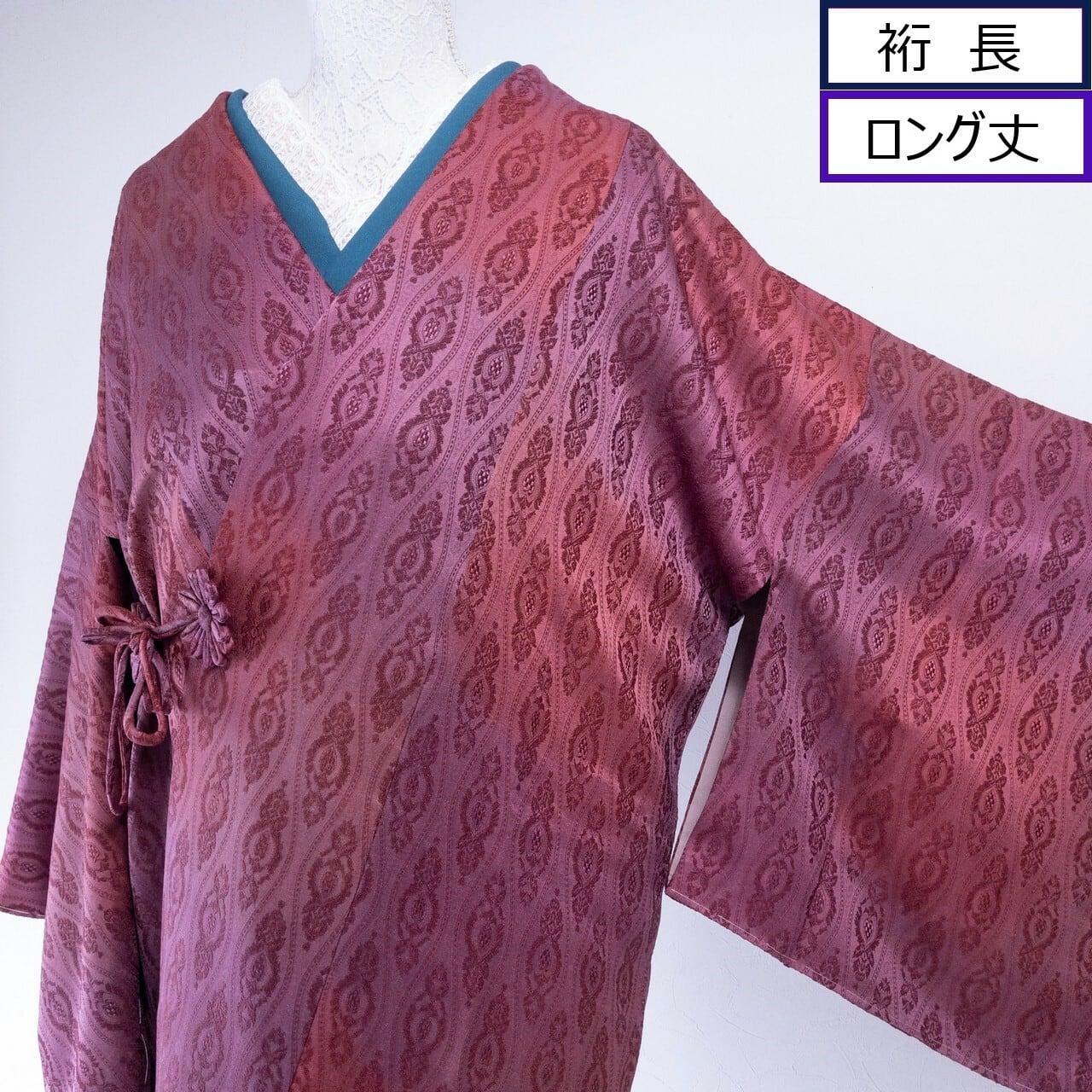 【しつけ付】未使用 ロング丈裄長 道中着 立涌に花文 切りビロード調 紫ぼかし