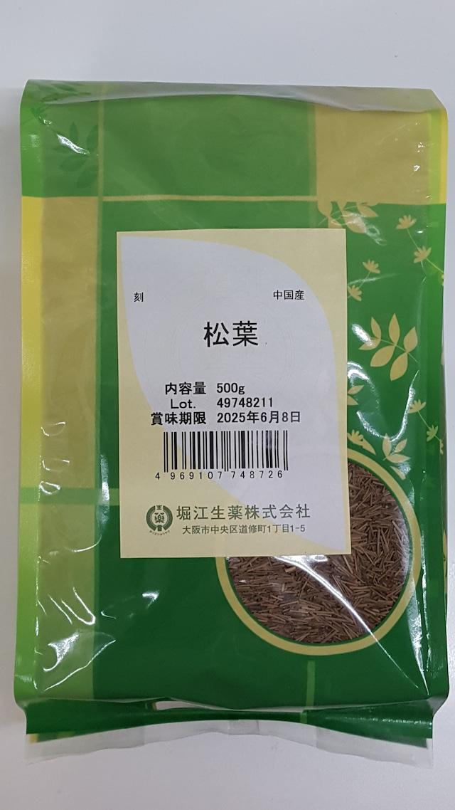 松葉刻み 500g 中国産 赤松葉