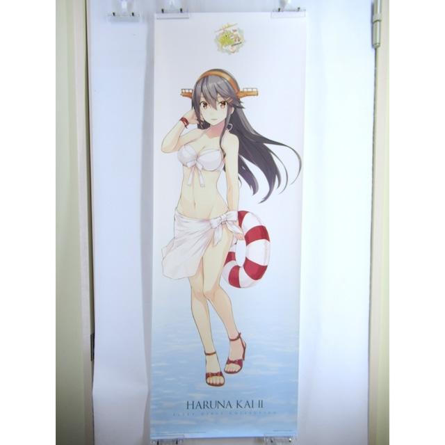 Kantai Collection Haruna Kai II - 36x103 cm / 14x40.5 inch Japanese Anime Poster