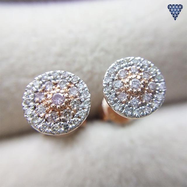 合計 0.21 ct アーガイル産 ピンク 系 ダイヤモンド