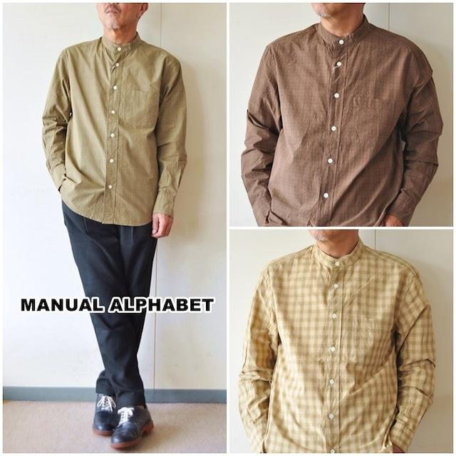manualalphabet マニュアルアルファベット バンドカラーシャツ 長袖シャツ BASIC-BG-019. メンズ チェックシャツ
