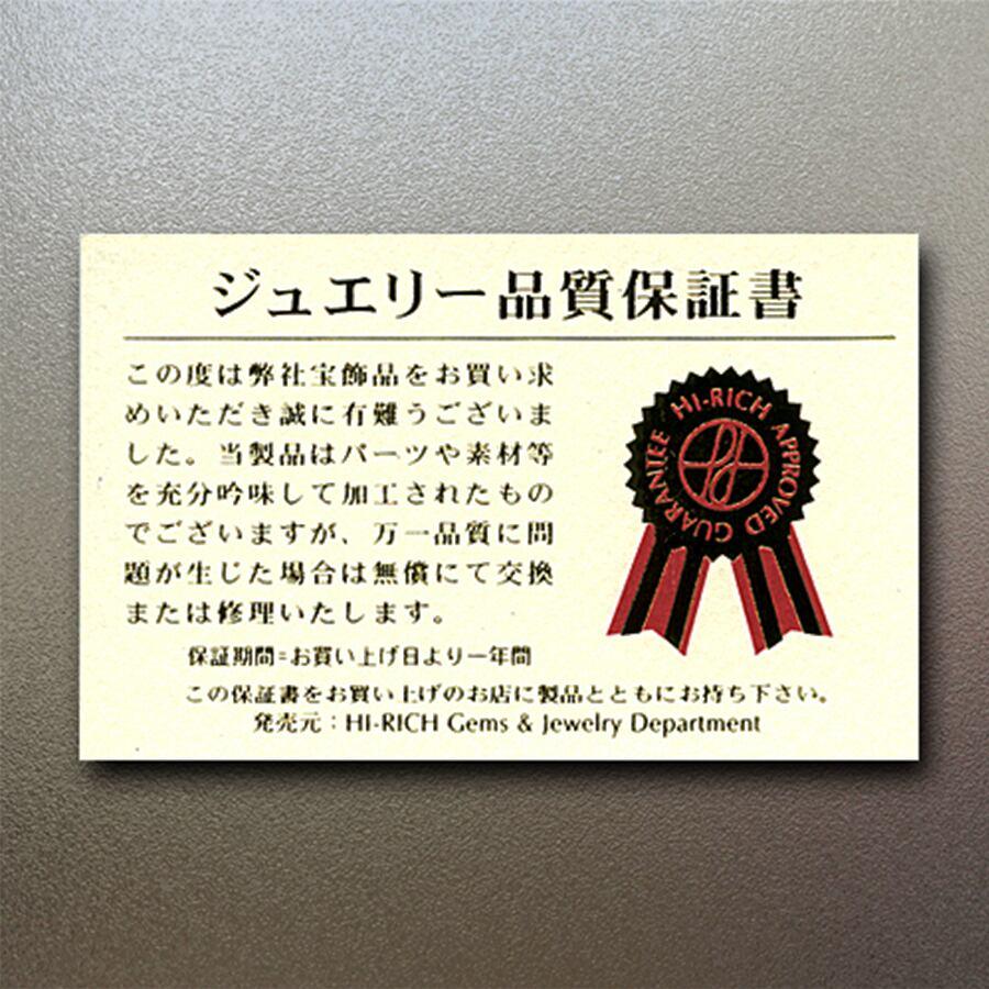 【愛と美の象徴】★ルナフラッシュ&ローズクォーツ★エレガントレディースブレス(8mm)<ジュエリー品質保証書付>