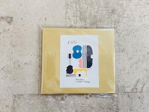 HoSoVoSo / DUO2 (CD盤)