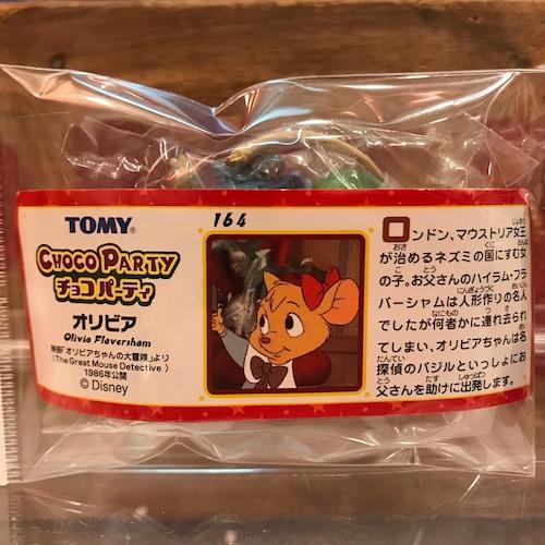 ディズニー チョコパーティ 164 オリビア フィギュア 内袋未開封・ミニブック付 TOMY