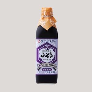【飲む果実酢】500mlぶどうバーモント