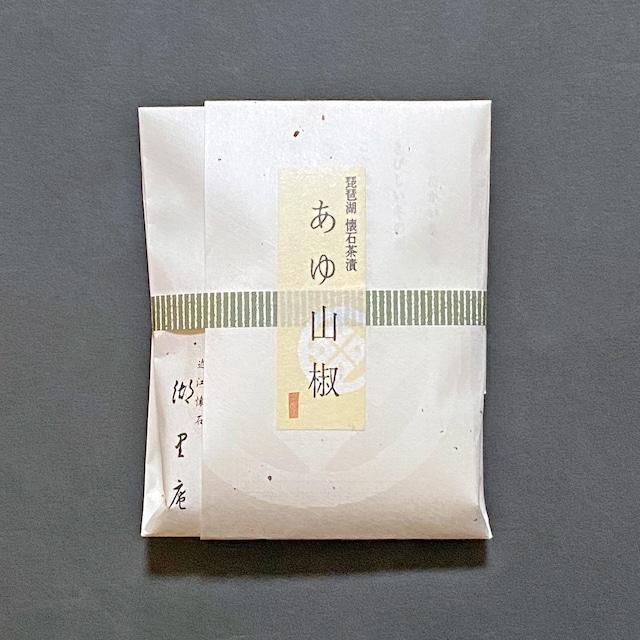 あゆ山椒茶漬