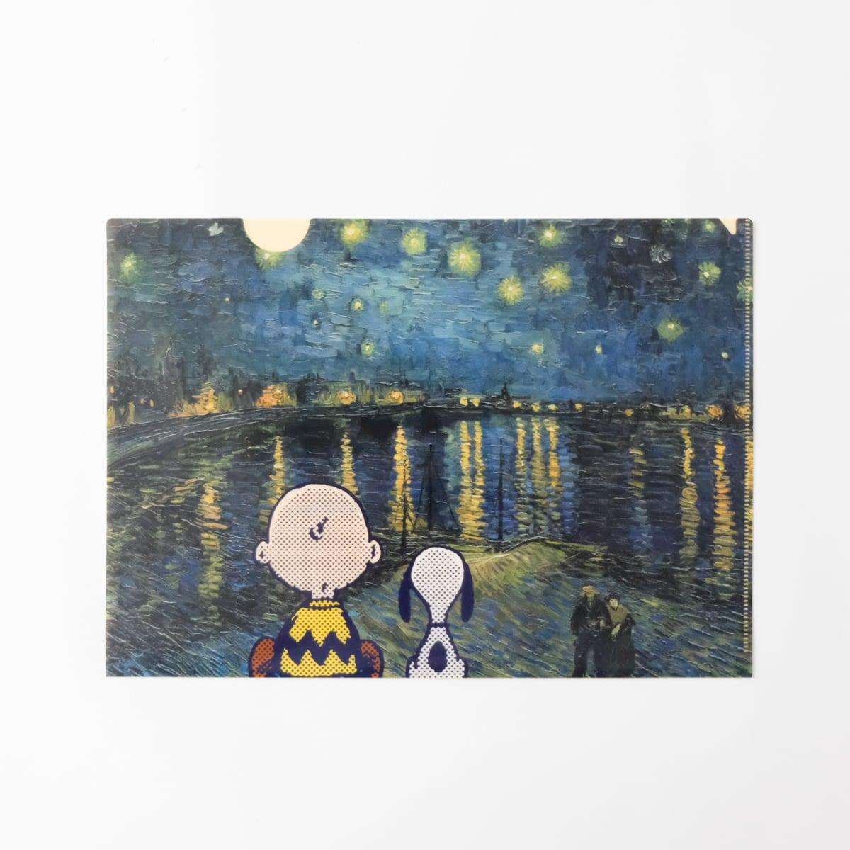 スヌーピーA4ファイル 星降る夜