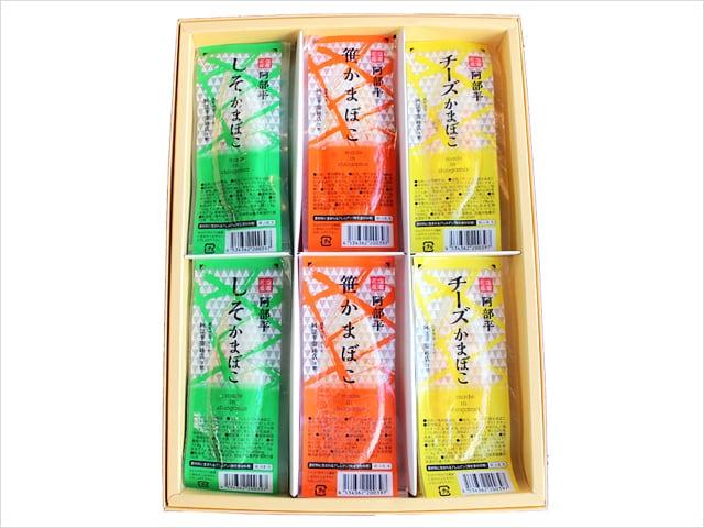 珍味かまぼこ詰合わせ(真空)    20枚箱入【h-20】