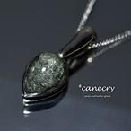 Hさまオーダー 緑泥石入り水晶のネックレス