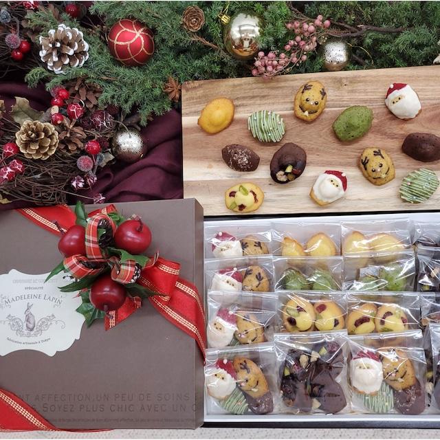 【12/18~12/25お届け】クリスマス仕様ミニマドギフトMIX 16個入【送料無料】【11/26~11/30受注受付】