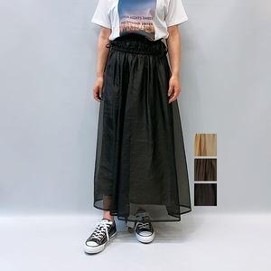 upper hights(アッパーハイツ)  Annie  ロングスカート 2021秋物新作 [送料無料]
