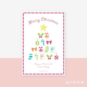 【クリスマスカード】かわいいクリスマスモチーフのイラストダウンロード