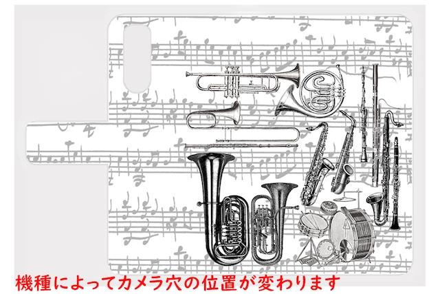 【Galaxy用】楽器柄の手帳型スマホケース