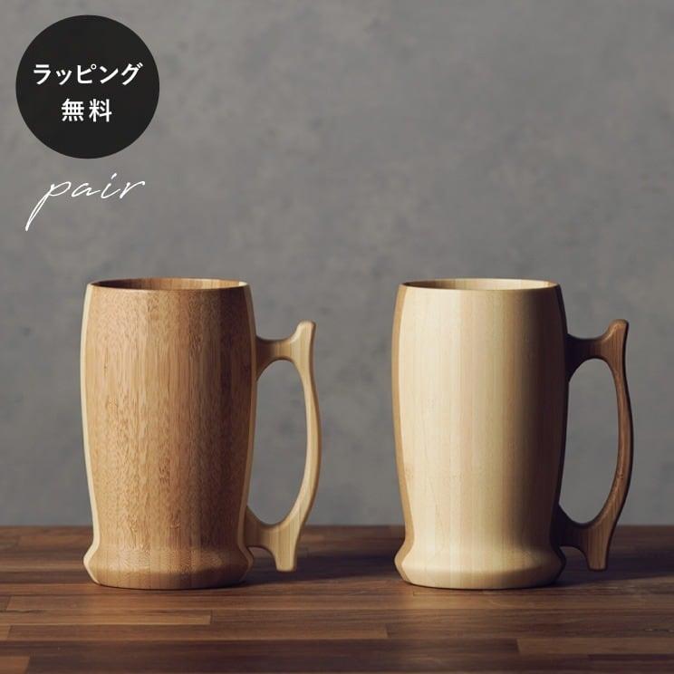 木製ジョッキ リヴェレット ビアマグ RIVERET <ペア> セット rv-204pz