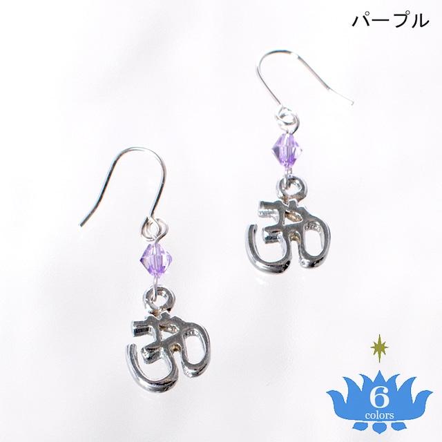 ピアス ミニオム ビーズつき Pierced Earrings Mini Om with Beads