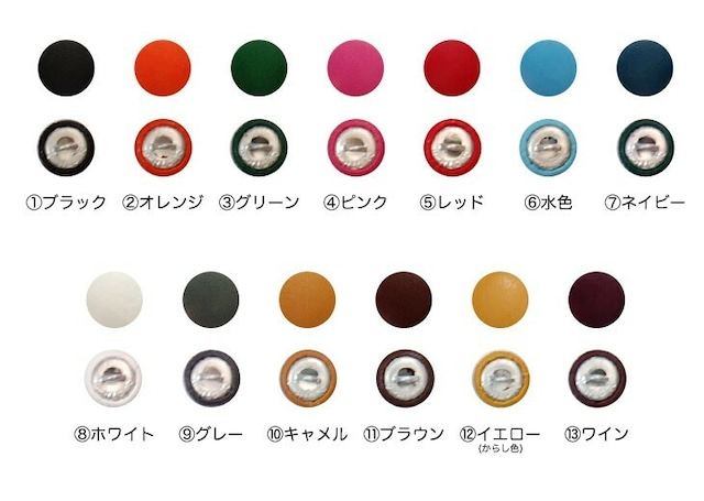 本革を使用した上品なくるみボタン5個セット 【サイズ12mm】