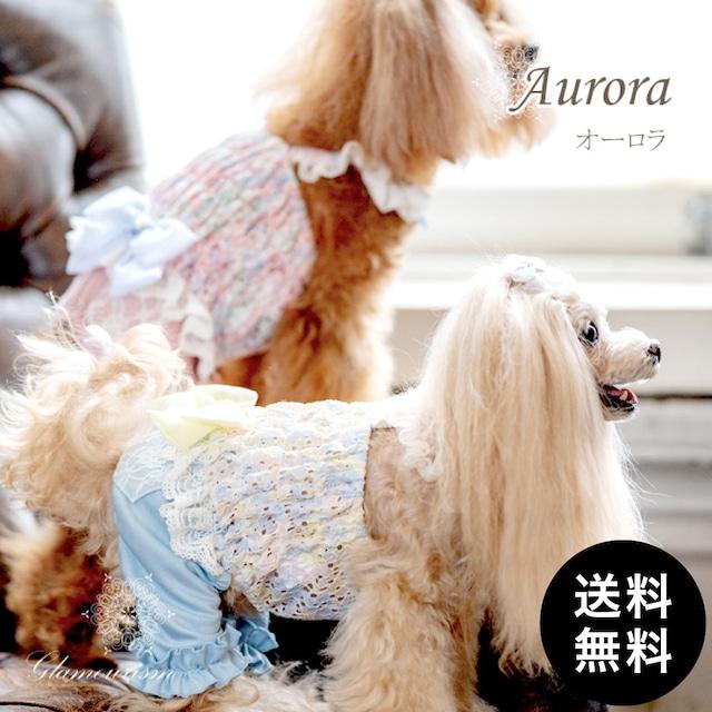 Glamourism(グラマーイズム)Aurora ゆうパケット送料無料