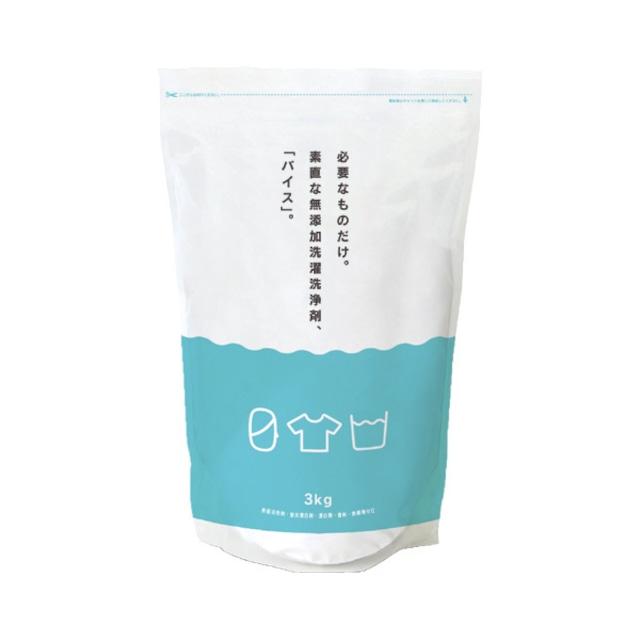 バイス3kg/アトピー肌に優しい重曹の洗浄剤