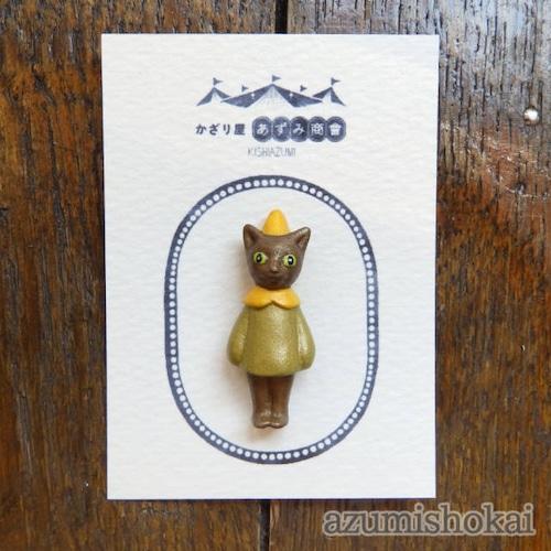 ブローチ - 「ルックルック・おちびちゃん」ブローチ 035チョーロ・チョーロ - あずみ商會 - no2-azu-02