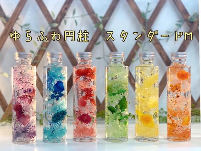 ゆらふわ円柱ハーバリウム6色セット/MサイズHerbaroom®︎