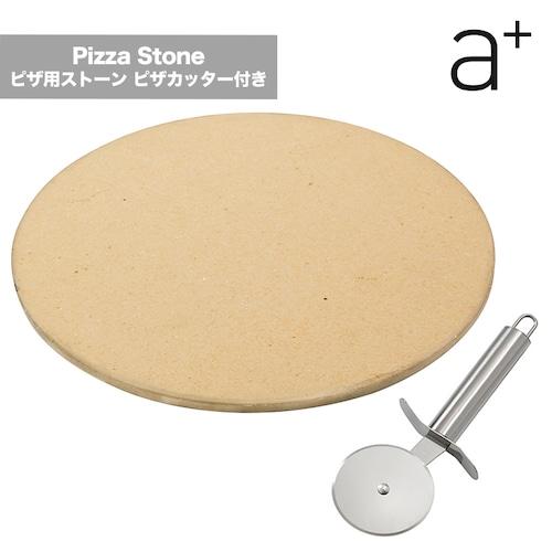 a+ エープラス Pizza Stone ピザ用ストーン ラウンド ピザカッター アウトドア 用品 キャンプ グッズ キャンピング BBQ 焚き火