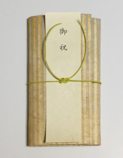 和紙のお祝儀袋セット(金鼠丁子柄)