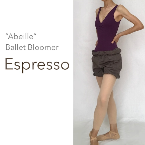 "*""Abeille"" Ballet Bloomer - Espresso (「アベイユ」バレエブルマー・エスプレッソ))"