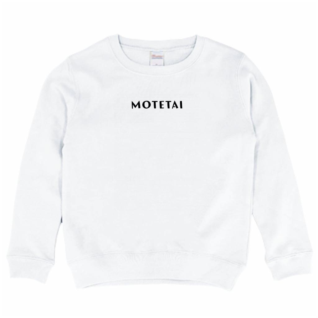 とうふめんたるずトレーナー(MOTETAI・キッズ)