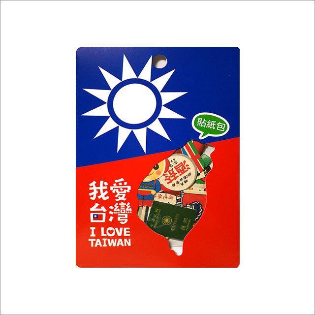 ステッカー(装飾貼紙) 我愛台灣