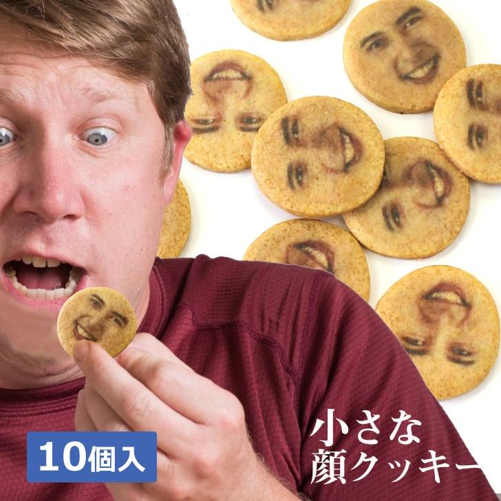 小さな顔クッキー 10個入 (おもしろギフト,記念日,誕生日,お菓子)