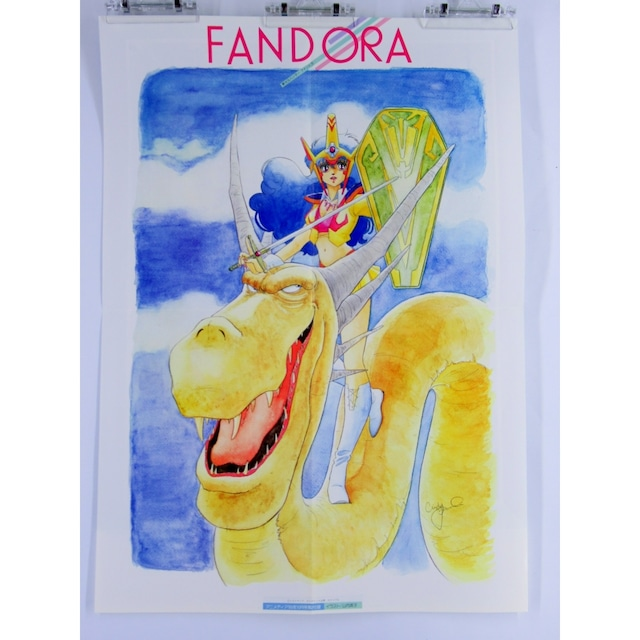 Fandora & Dirty Pair - B3 size Double Sided Poster Animedia 1985 October