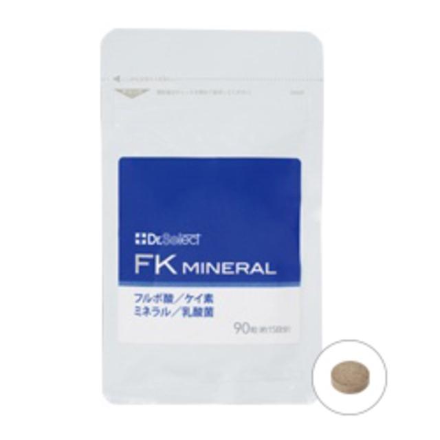 Dr.Select FKミネラル 1袋(90粒) [20011]