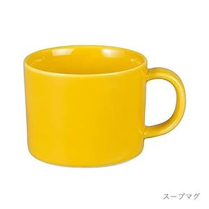 西海陶器 波佐見焼 「コモン」 スープマグ 380ml イエロー 13265