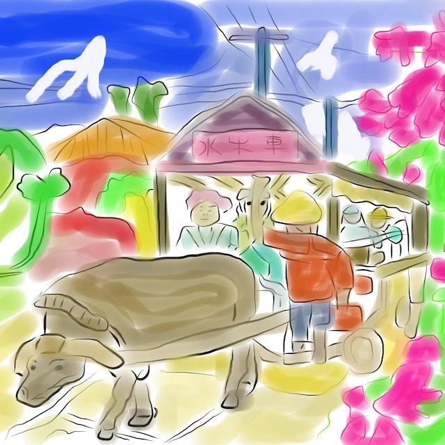 絵画 インテリア アートパネル 雑貨 壁掛け 置物 おしゃれ 風景画 アブストラクトアート ロココロ 画家 : YUTA SASAKI 作品 : 牛車