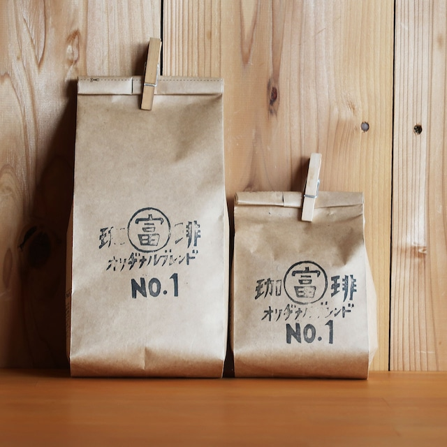 富岡珈琲オリジナルブレンドNO.1  【100g】