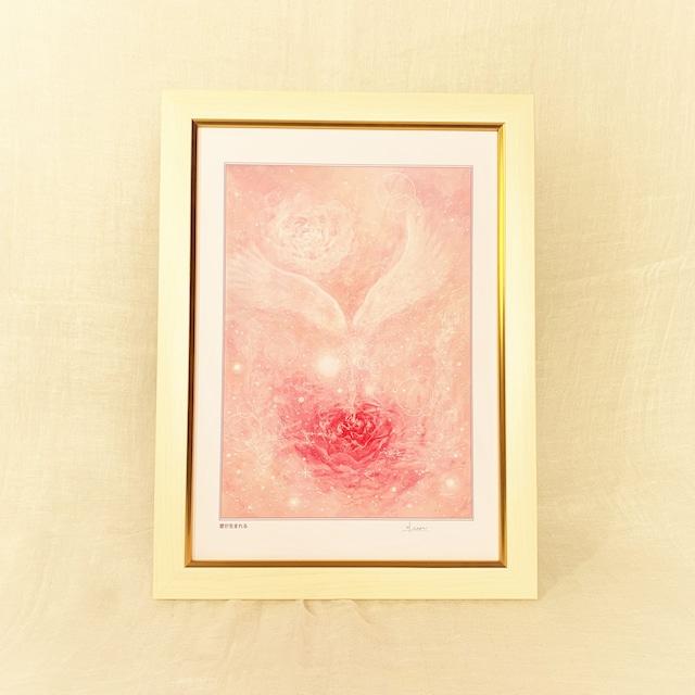 『愛が生まれる』【天使の絵】A4サイズ 額入 ヒーリングアート