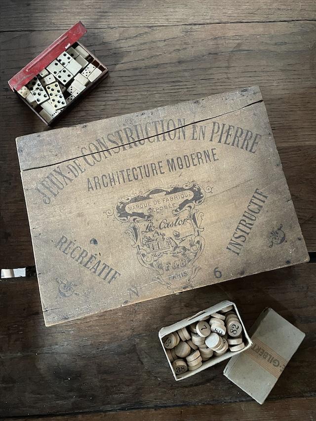 木製ボックス おもちゃ 積木 収納箱