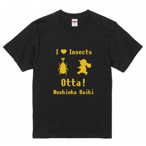 むし岡だいきTシャツ2021[ブラック]