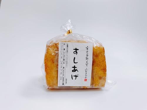 すしあげ (5枚入り)