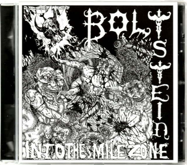 """Bolt Stein – Rebirth Of Humanity """"~Into The Smile Zone '98~2012~""""(CD)"""
