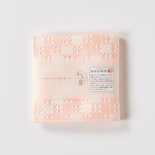 わた音ハンカチーフ/シュスワッフル織り/桃色(モモイロ)1-65610-86-P