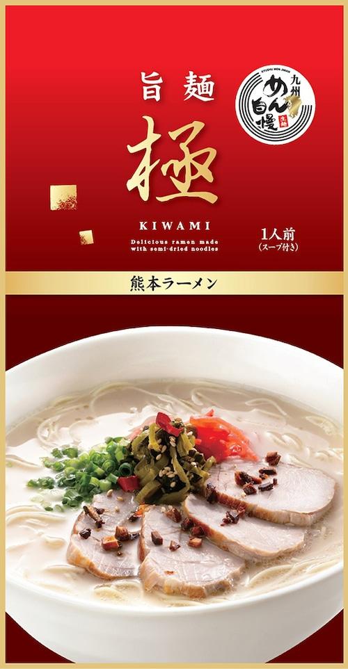 熊本ラーメン × 4食の商品画像3