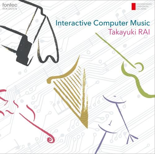 莱 孝之 インタラクティブ・コンピュータ音楽の世界 — 現代日本の作曲家シリーズ44