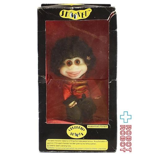 マイケルジャクソン トロール人形 フィギュア 箱入
