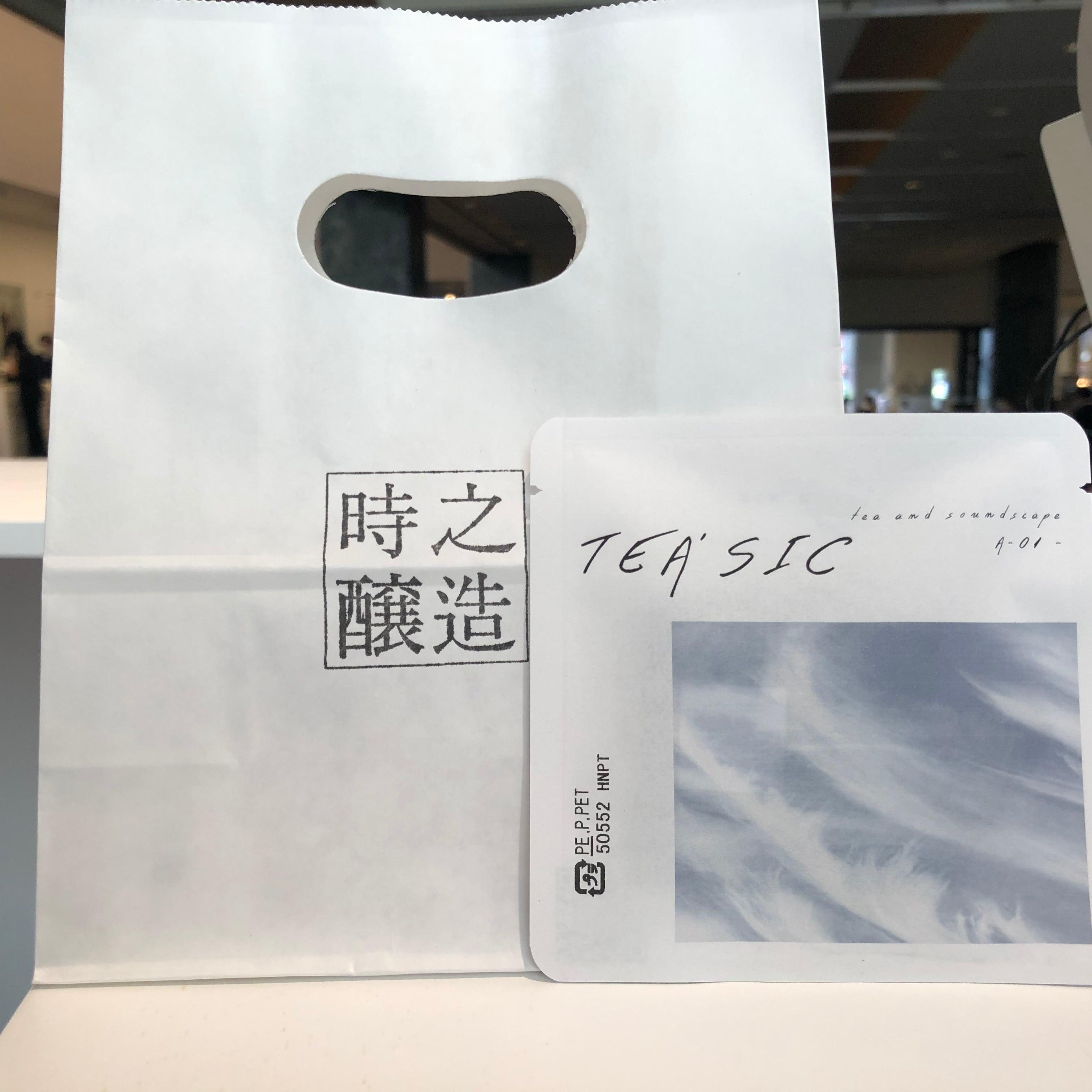 味わいの音楽付き日本茶 TEA'SIC A-01