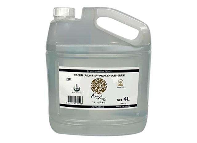【再入荷】抗ウイルス・抗菌・消臭剤 「アミノエリアneo 4Lポリ容器」3個セット
