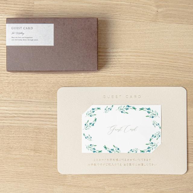 【ゲストカード│名入れなし】Olive Frotte(オリーブ フロット)│30枚セット