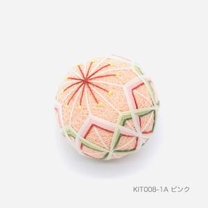 手まり制作キット「さくらさくら」(テキストあり)_KIT008-1