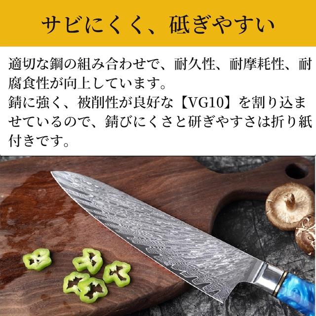 ダマスカス包丁 【XITUO 公式】  牛刀 刃渡り 19.8cm  VG10  ks20082317